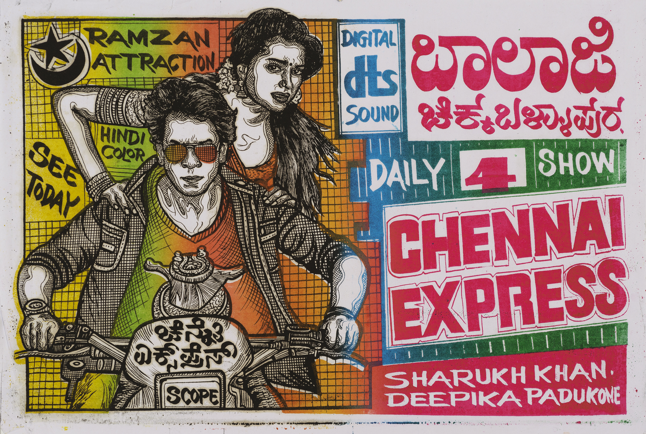 Film poster: Chennai Express, 2013, ink on paper, hand-drawn and printed, 20 x 30 in. Museum purchase.